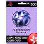 Cartão Psn Hong Kong 500 Dólares De Hk - Entrega Digital