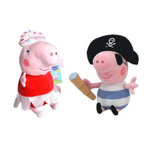 Peppa Pig Princessa + George Pirata(kit C/ 2) Pronta Entrega