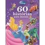 Livro 60 Histórias Para Dormir 5 Compreja Me