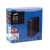 Hd Externo Samsung 2tb 2 Tera 2.000gb D3 Station - Usb3.0
