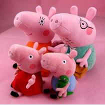 4 Bonecos - Família Da Peppa Pig - Pelúcia - Pronta Entrega