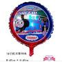 Balão Thomas E Seus Amigos - 45 Cm - Pronta Entrega