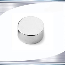 Ima De Neodimio/super Imã /neodimio 13x5mm 10pçs-suporta 4kg