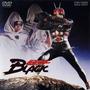 Dvd Kamen Rider Black**dublado Completo+extras E Filmes***