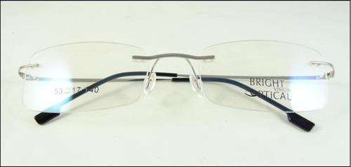 Armação Óculos De Grau Prata Sem Aro Feita De Titanium A438 - R  69 ... c551e930c4