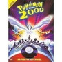 Pokemon 2.000 O Filme