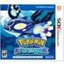 Pokémon Alpha Sapphire Nintendo 3ds Original Lacrado