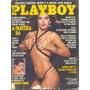 Plaboy - Debora Soares - A Pantera - Abr 1986