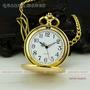 Relógio De Bolso Corrente Luxo Dourado, Excelente Presente.