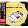 Cd Beastie Boys Hello Nasty (japones)