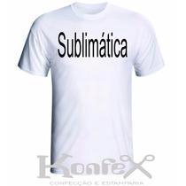 Kit 5 Camisetas Lisas Para Sublimação (100% Poliéster)