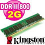 Memoria Kingston Ddr2 2gb 800 Pc
