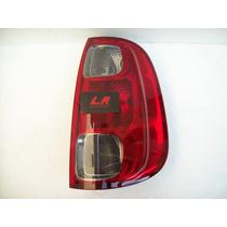 Lanterna Fiat Uno 2012 Sporting Fumê Lr Imports Abc