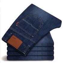 Kit Calça Jeans Masculino Lote Com 5 Unidades Atacado