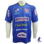 Camisa Oficial Américo Brasiliense Ii 2012 - Sem Numero