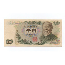 Cédula Do Japão De 1000 Yen - Ano 1963 - Frete Grátis