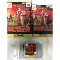 Fita De Nintendo 64 Castlevania