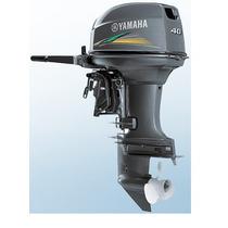 Motor De Popa Yamaha 40amhs 2t + Capa Grátis - Novo Modelo!!