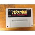 Fita De Super Nintendo Original Japonesa Caça Niquel