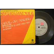 Supermanoela - Devil Or Angel - Compacto Vinil 1974
