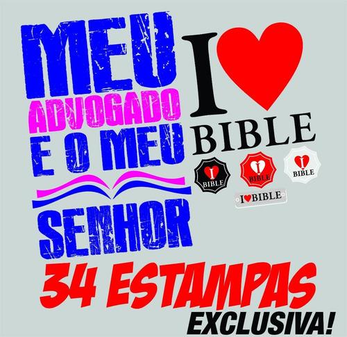 d45431d14 Comprar 34 Estampas Gospel Exclusivas +brinde 1300 Vetores - Apenas ...