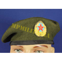 Boina Do Exército Da China
