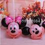 Balão Mickey E Minnie Cabeção Kit C/ 20 - R$ 49,99
