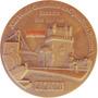 Medalha Comemorativa Portugal Lisboa 1993 Objetos Antigos