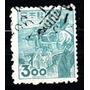 Japão 1949 * Pesca .à Baleia * Baleeiro * 3y .vd .az