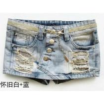 Shorts Saia Em Jeans Com Detalhes