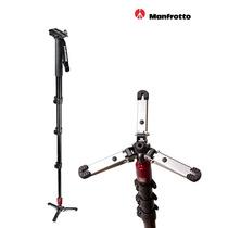 Monopé Manfrotto 562b-1 P/ Vídeo E Foto Hidraulico Até 8kg