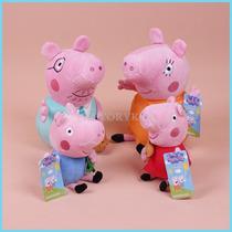 Família Peppa Pig - 4 Peças- Original
