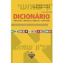 Dicionário Hebraico Português + Bíblia Hebraica Stuttgartens