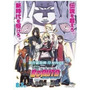 Boruto Naruto The Movie Em Dvd