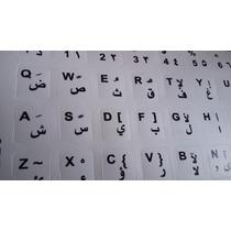 Letras Adesiva Árabe Para Teclado Do Notebook ,pc