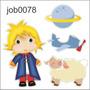 Adesivo Decorativo Pequeno Principe Avião Planeta Job0078