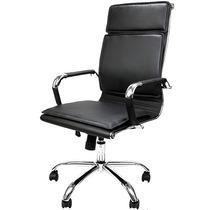 Cadeira Escritório Poltrona Presidente Couro Sintético