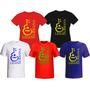 Camiseta Legião Urbana Varias Cores E Modelos Rock Brasil