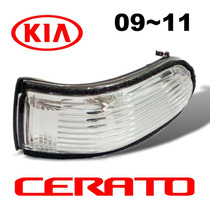 Lente Pisca Retrovisor - Lado Direito - Kia Cerato - 09-11