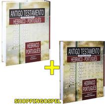 Antigo Testamento Interlinear Hebraico Português Vol 1 Vol 2