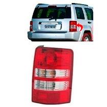 Lanterna Cherokee Sport Ld Ano 2008 2009 2010 2011 2012 2013