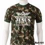 Camisa Camiseta Evangélica Camuflada Exército De Jesus