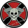 Patch Bordado Cruz Moto Skull Cross Hed Tam8x8cm Car673