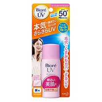 Protetor Solar Biore Bright Face Milk Spf50+ Pronta Entrega