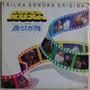 Vários - Super Xuxa Contra Baixo Astral - Trilha Sonora