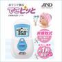 A&d Termômetro Digital Infravermelho Febre Testa Alimentos