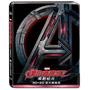Vingadores A Era De Ultron Blu-ray 3d + 2d Steelbook Dub/leg