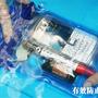 Bolsa Prova Dagua Agua Celular Dinheiro Chaves Praia Piscina