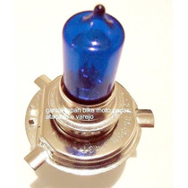 Lampada Dupla Super Branca Efeito Xenom H4 35w X 35w 5000k