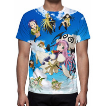 Camisa, Camiseta Anime To Love Ru - Estampa Total